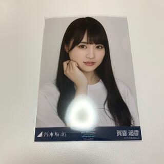 ノギザカフォーティーシックス(乃木坂46)の賀喜遥香 生写真(女性アイドル)