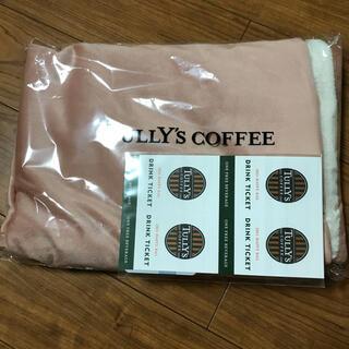 タリーズコーヒー(TULLY'S COFFEE)のタリーズ チケット&ブランケット(フード/ドリンク券)