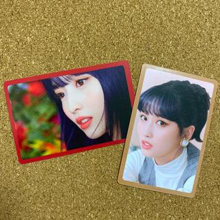 ウェストトゥワイス(Waste(twice))のTWICE モモ(K-POP/アジア)