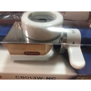 クリンスイ浄水器 CB013W カードリッジ追加してます(浄水機)