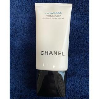 シャネル(CHANEL)のシャネル ムース ネトワイヤント(洗顔料)