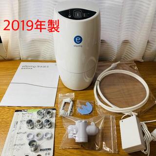 アムウェイ(Amway)のespring浄水器Ⅱ 2019年製 アムウェイ espring2(浄水機)