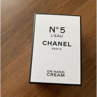 シャネル(CHANEL)のN°5 CHANEL ハンドクリーム 空箱(容器)