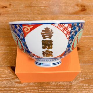 吉野家 どんぶり オリジナル(食器)
