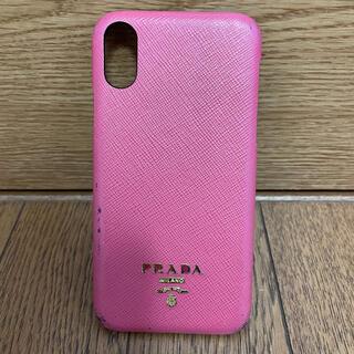 プラダ(PRADA)のPRADA iPhone X case(iPhoneケース)