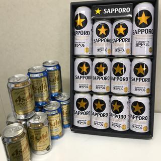 サッポロ(サッポロ)のサッポロ生ビール黒ラベル缶セット(ビール)