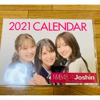 エヌエムビーフォーティーエイト(NMB48)のNMB48 Joshin カレンダー2021(非売品)(アイドルグッズ)