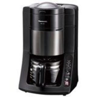 パナソニック(Panasonic)の新品未使用パナソニック NC-A57-K 沸騰浄水コーヒーメーカー(コーヒーメーカー)