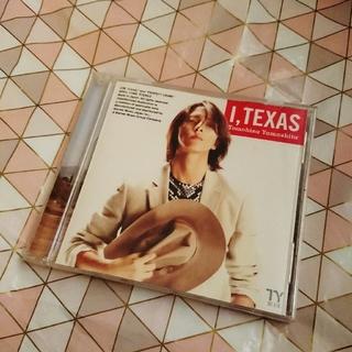 【即購入◎】最低価格! 山下智久 愛テキサス CD(ポップス/ロック(邦楽))