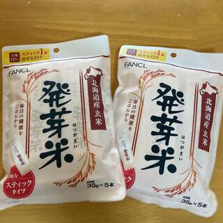 ファンケル(FANCL)のファンケル 発芽米スティック 2パック(米/穀物)