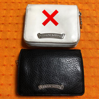 クロムハーツ(Chrome Hearts)のクロムハーツ ジョーイ(折り財布)