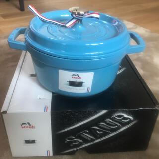 ストウブ(STAUB)のぴよ様専用⭐️新品未使用⭐️ 40周年記念カラー サックスブルー 20cm(鍋/フライパン)