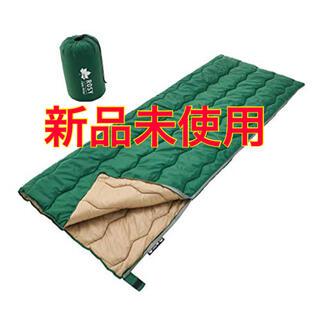 ロゴス(LOGOS)の【値下】 ロゴス LOGOS ROSY 丸洗い寝袋 グリーン(寝袋/寝具)