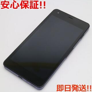 アンドロイドワン(Android One)の美品 Android One S2 ネイビー (スマートフォン本体)