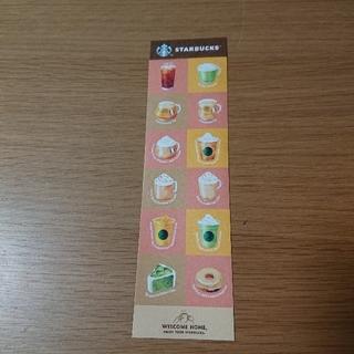 スターバックスコーヒー(Starbucks Coffee)のスターバックスステッカー(シール)