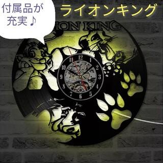 ディズニー(Disney)のライオンキング レコード壁掛け時計 ディズニー Disney(掛時計/柱時計)