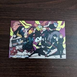 シュウエイシャ(集英社)の呪術廻戦 14巻 アニメイト特典ポストカード(カード)