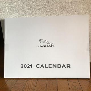 JAGUAR オリジナル壁掛け2021カレンダー 非売品(ノベルティグッズ)