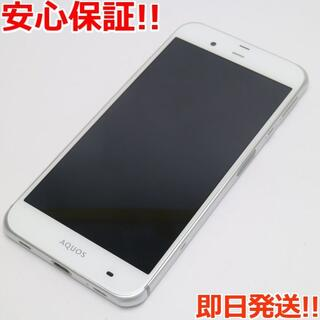 アイフォーン(iPhone)の中古 SIMフリー iPhoneXS MAX 64GB シルバー (スマートフォン本体)