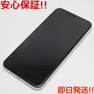 アイフォーン(iPhone)の良品中古 SIMフリー iPhoneXS 512GB シルバー 白ロム (スマートフォン本体)