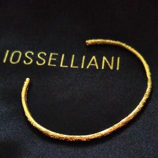 イオッセリアーニ(IOSSELLIANI)のIOSSELLIANI  ゴールド バングル アッシュペーフランス(ブレスレット/バングル)