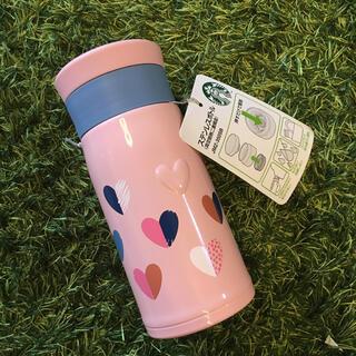 スターバックスコーヒー(Starbucks Coffee)の【新品未使用】スタバ 福袋 バレンタイン ステンレスボトル(水筒)