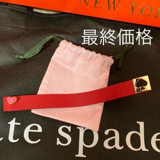 ケイトスペードニューヨーク(kate spade new york)の【新品未使用】ケイトスペード カスタムブレスレット 福袋(ブレスレット/バングル)