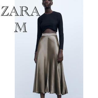ザラ(ZARA)のタグ付き★ZARA スカート  サテンスカート (ロングスカート)