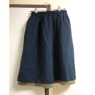 コムサイズム(COMME CA ISM)のリバーシブルスカート(ひざ丈スカート)