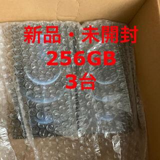 アップル(Apple)のiPhone12 Pro 256GB 3台(スマートフォン本体)