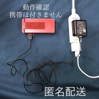 シャープ(SHARP)のボーダフォン ガラケー充電器 SHCAA1 シャープ(バッテリー/充電器)