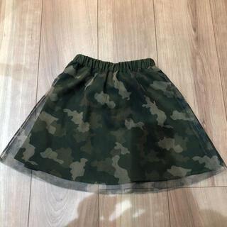 チャオパニックティピー(CIAOPANIC TYPY)の迷彩柄 スカート 90センチ 100センチ チャオパニック(スカート)