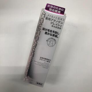 シセイドウ(SHISEIDO (資生堂))のSHISEIDO 薬用 アデノゲン グレイシィ 発毛促進剤 150ml(スカルプケア)
