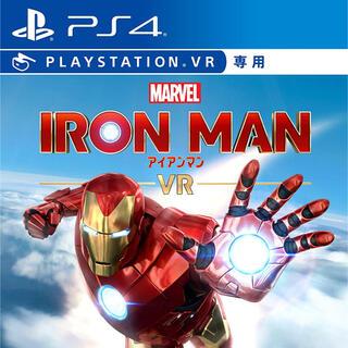 プレイステーションヴィーアール(PlayStation VR)のアイアンマンvr(家庭用ゲームソフト)
