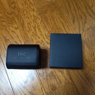 インターナショナルウォッチカンパニー(IWC)のpoteto様専用IWC時計ケース(腕時計(アナログ))