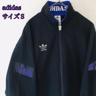 アディダス(adidas)の【古着】アディダス 90s ジャージ サイズS ブラックワンポイント刺繍ゆるだぼ(その他)