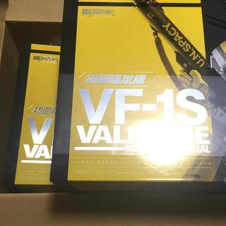 マクロス(macros)の2個 DX超合金 初回限定版VF-1S バルキリー ロイフォッカー スペシャル(アニメ/ゲーム)