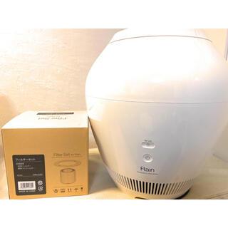 BALMUDA - バルミューダ Rain 加湿器ERN-1000SD-WK新品フィルターセット付き