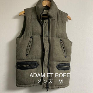 アダムエロぺ(Adam et Rope')のADAM ET ROPE ダウンベスト メンズM(ダウンベスト)