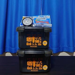ハクバ(HAKUBA)のドライボックス 5.5L 2個セット 湿度計付き(防湿庫)