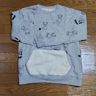 グラニフ(Design Tshirts Store graniph)の▼ウハル様専用▼グラニフ☆graniph☆コントロールベア☆ボアポケット長袖(スウェット)
