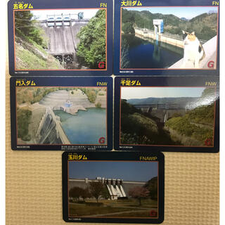 【おまけ付】香川県ダムカード 4枚セット(その他)