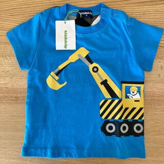 kladskap - 【新品】クレードスコープ  Tシャツ ショベルカー 80