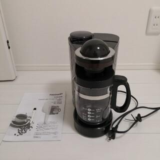 パナソニック(Panasonic)の【値下げ】Panasonic コーヒーメーカー NC-R500(コーヒーメーカー)