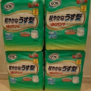 リフレ 軽やかな うす型 はくパンツ Mサイズ  4パック(おむつ/肌着用洗剤)