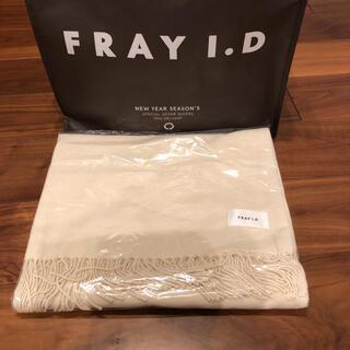 フレイアイディー(FRAY I.D)のフレイアイディー 福袋 2021 ストール(マフラー/ショール)