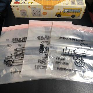 ピーナッツ(PEANUTS)の【デザインが可愛い】スヌーピー ジップロック3柄合計18枚(収納/キッチン雑貨)