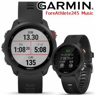 ガーミン(GARMIN)の新品 ガーミン ForeAthlete 245 Music Black Red(腕時計(デジタル))