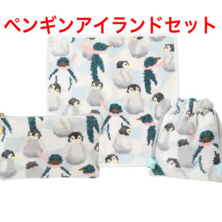 フェイラー(FEILER)の3点セット ペンギンアイランド フェイラー ペンギン ラブラリー(ポーチ)