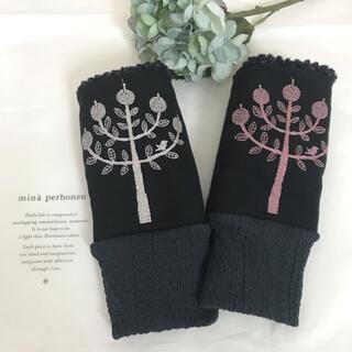 ミナペルホネン(mina perhonen)の⚮̈指なし手袋 ミナペルホネン⚮̈ ringo ⚮̈ハンドウォーマー(手袋)